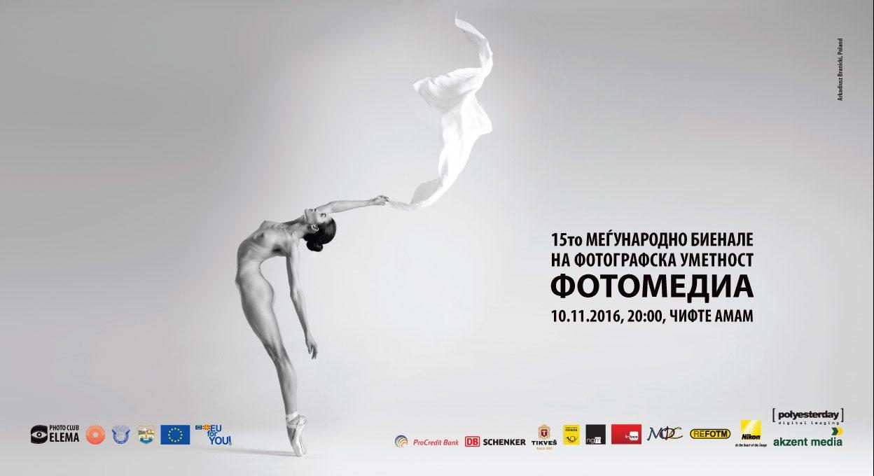 fotomedia2016